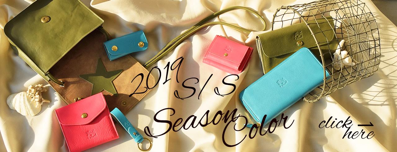 2019 S/S Season Color
