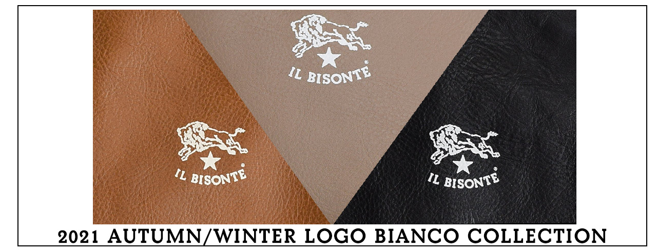 LOGO BIANCO COLLECTION