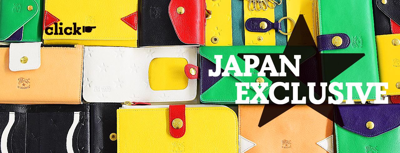 JAPAN EXCLUSIVE