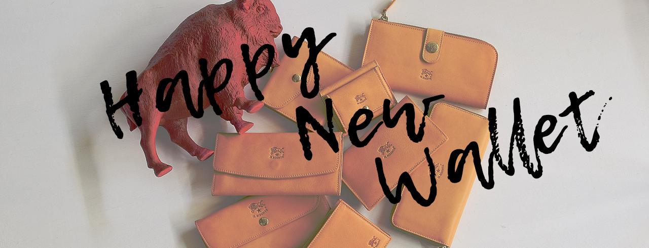Happy New Wallet