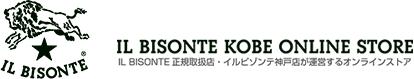 IL BISONTE online store
